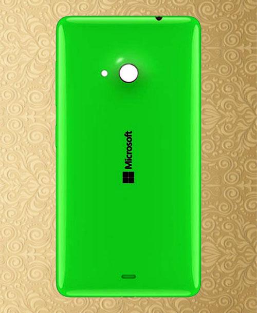Nokia Lumia 535 Backcover Green