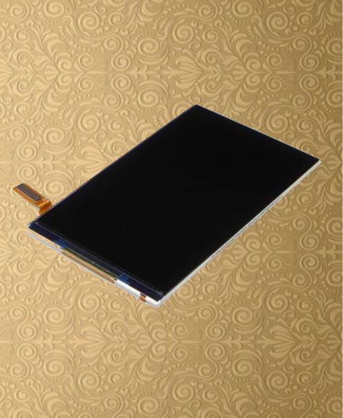 I8530 Galaxy Beam LCD Screen