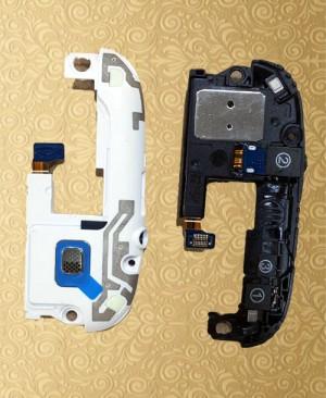 Ringer Samsung