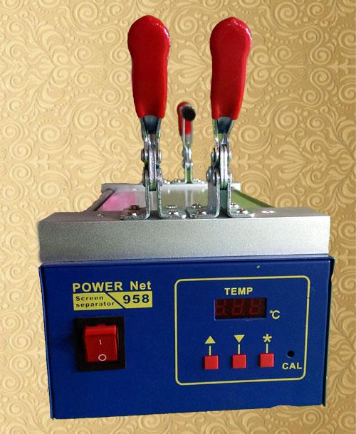 Power Net 95 B