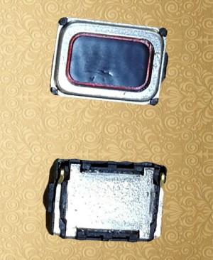Ringer Nokia