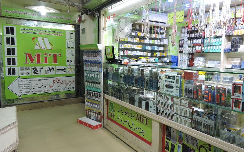 About MiT – Marhaba International Trading